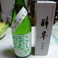 Photos: 2012/11/24 新潟土産1