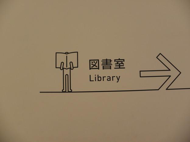 横須賀美術館案内2
