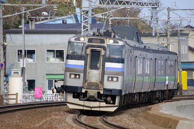 フォト蔵201系気動車D-104編成 ニセコライナーアルバム: 鉄道系 (852)写真データteineiteさんの友達 (17)フォト蔵ツイート