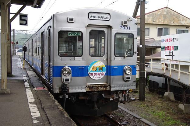弘南鉄道7000形電車 デハ7031~編成
