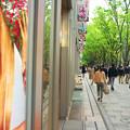 Photos: 新 東京百景 ~渋谷区 神宮前 ?~