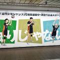 Photos: 左4人