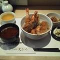 写真: 天丼だお(*´ω`*)