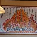 Photos: 辛ネギ味噌