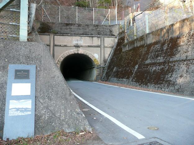 旧御坂隧道南口