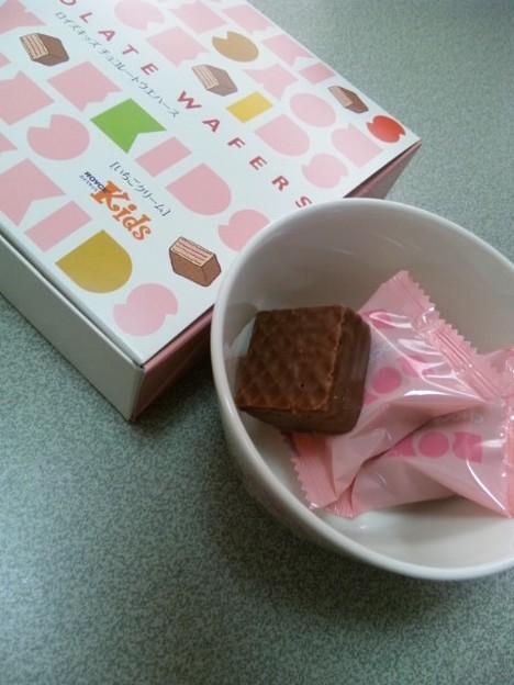 ROYCE' ロイズキッズ チョコレートウエハース[いちごクリーム]