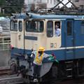 EF652121号機