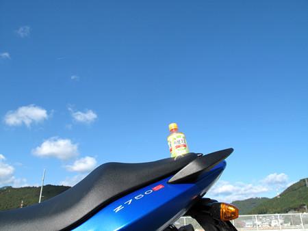 IMG_5293 秋の空は青空