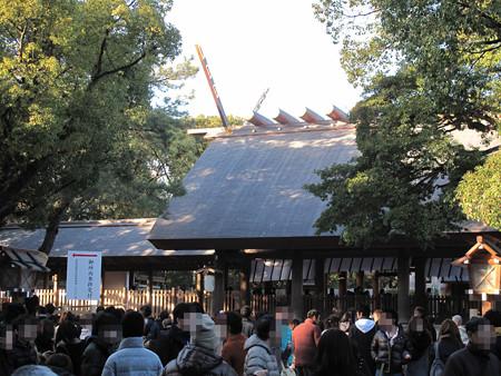IMG_5536 熱田神宮