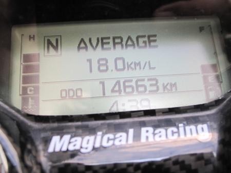 IMG_6812 平均燃費