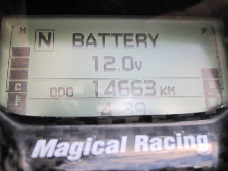 IMG_6815 バッテリー電圧