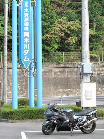 IMG_6806 阿木川ダム