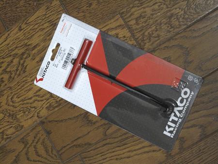 IMG_7529 KITACO スプリングフック