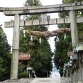 Photos: 宝山寺(生駒聖天)