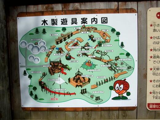 Photos: 2013.04.29    国営越後丘陵公園の遊具など0003