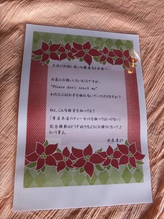 garupan_oarai195