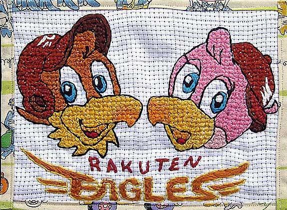 楽天刺繍マット;Professional baseball Rakuten  Embroidery  Mini mat