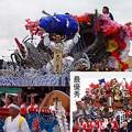 写真: 秋祭り;Floats festival