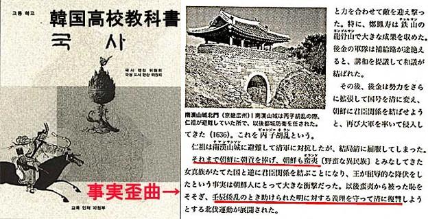 Photos: 韓国高校教科書;Korea High school textbook