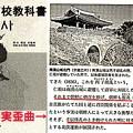 写真: 韓国高校教科書;Korea High school textbook