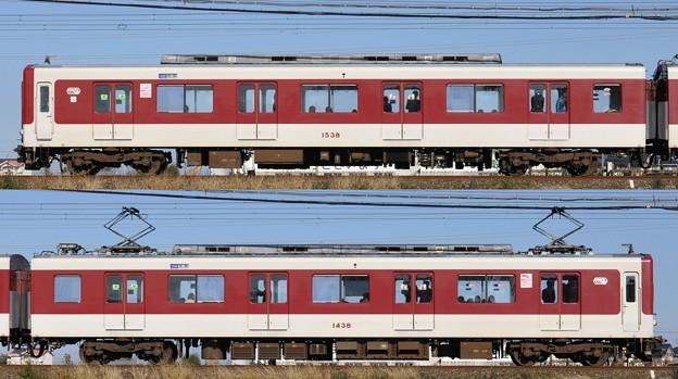 近鉄1440系1438F(VW38)海側側面 2012.12.03