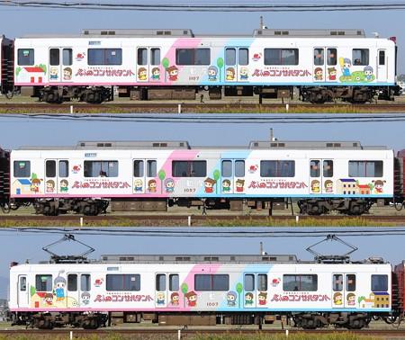 近鉄1000系1007F(T07)山側側面 2013.11.16