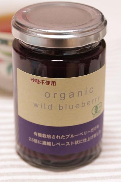 organic wild bluebery(オーガニック ワイルド・ブルーベリー)のペーストの瓶