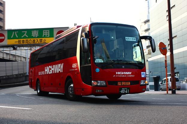 Photos: JR九州バス 宮崎230あ4061
