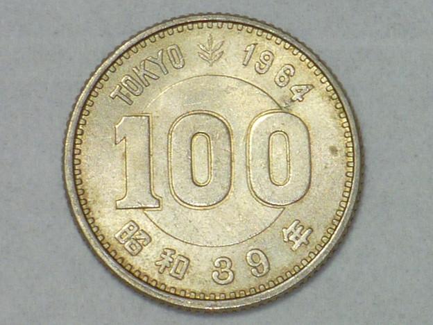 1枚の記念硬貨?