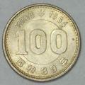 写真: 1枚の記念硬貨?