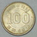 Photos: 1枚の記念硬貨?