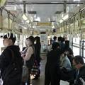 写真: 都電荒川線7000形の車内(1)