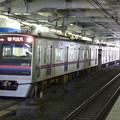 日暮里駅JR常磐線ホームから…(1)