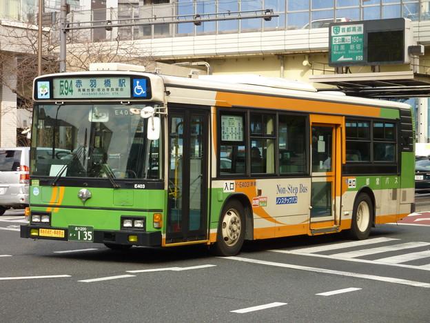 Photos: 都バス[反94]系統