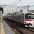 写真: 京王7000系