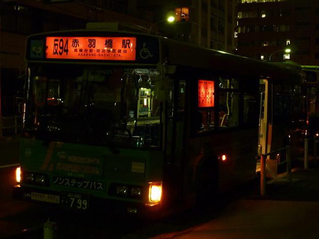 Photos: 終バス