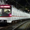 写真: Memory 地平ホーム時代の京成曳舟駅の夜景