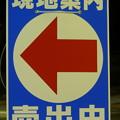 Photos: んっ…!?