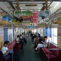京成3300形車内
