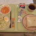 Photos: 我が身に合わせて!?(3)