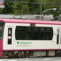 Photos: 都電荒川線8801号車