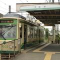 Photos: 都電荒川線7002号車(1)