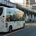 写真: 夕方の京成町屋駅前にて