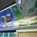 Photos: 都電荒川線8810号車車内