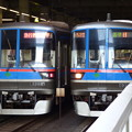 写真: 武蔵小杉駅ホームにて(4)