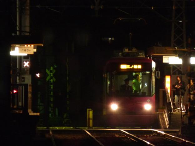 三ノ輪橋行き最終電車