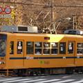 写真: 都電荒川線7022号車(2014.1.7)