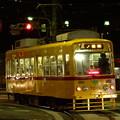 写真: 「赤帯車」になった7001号車?