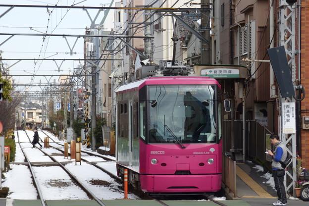 Photos: 新庚申塚電停から…2014.2.10?