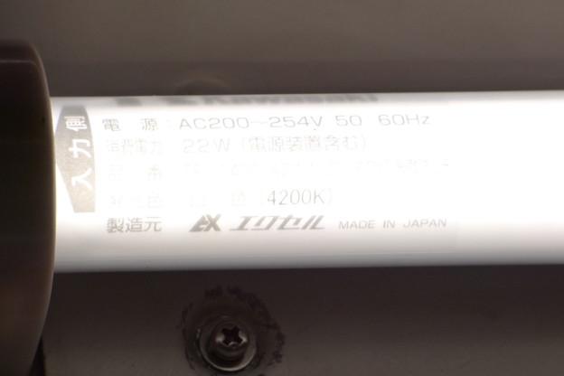 LED照明(1)